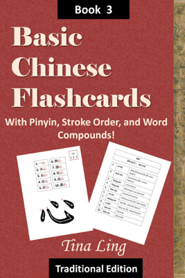 Basic Chinese Flash Cards 3, with Pinyin, Stroke Order, and Word Compounds! - Tina Ling