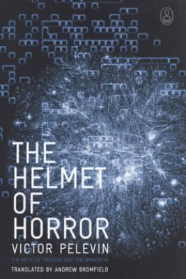 The Helmet of Horror - Victor Pelevin