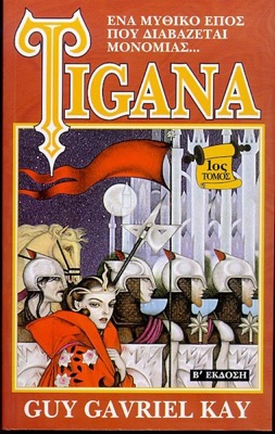 Tigana - Guy Gavriel Kay pdf download