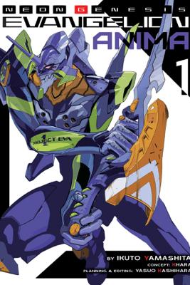 Neon Genesis Evangelion: ANIMA (Light Novel) Vol. 1 - Ikuto Yamashita