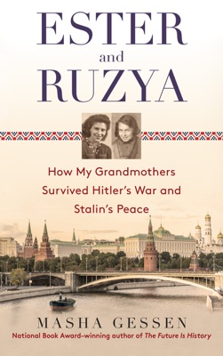 Ester and Ruzya - Masha Gessen pdf download