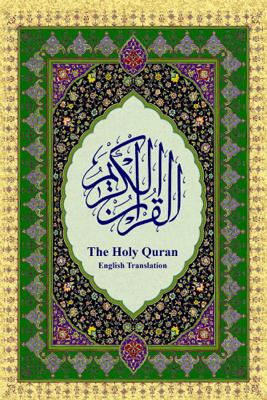 The Holy Quran - Muhammad Sarwar