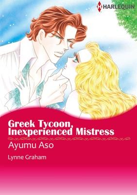 Uploady Greek Tycoon