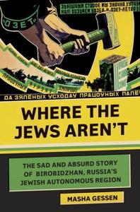 Where the Jews Aren't - Masha Gessen pdf download