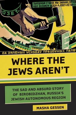 Where the Jews Aren't - Masha Gessen pdf download