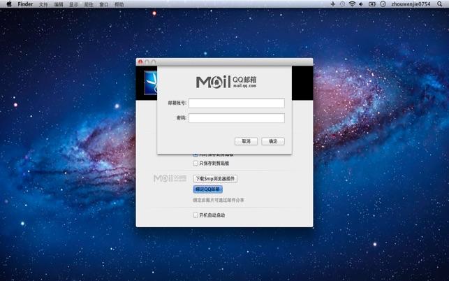 Snip Screenshot
