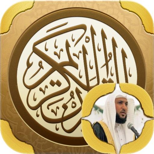 القران الكريم الشيخ ماهر المعيقلي Por Adnane Elhatimi