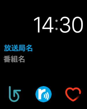 radiko Screenshot