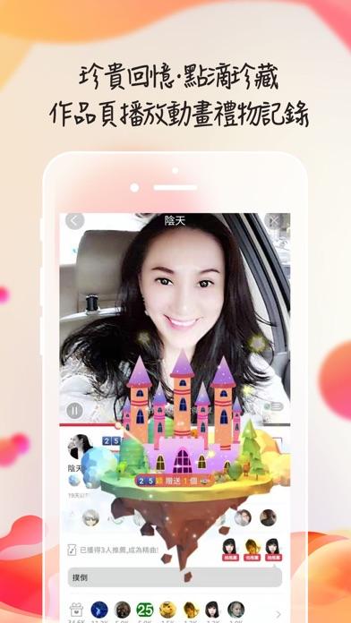 唱友匯 App APK Download for Android