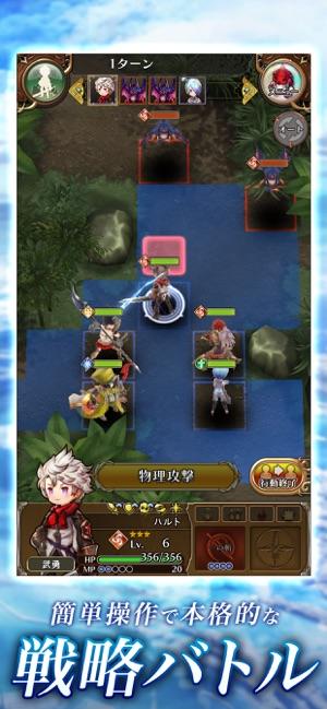 光と音のRPG アークザラッド R 【アーク R】 Screenshot