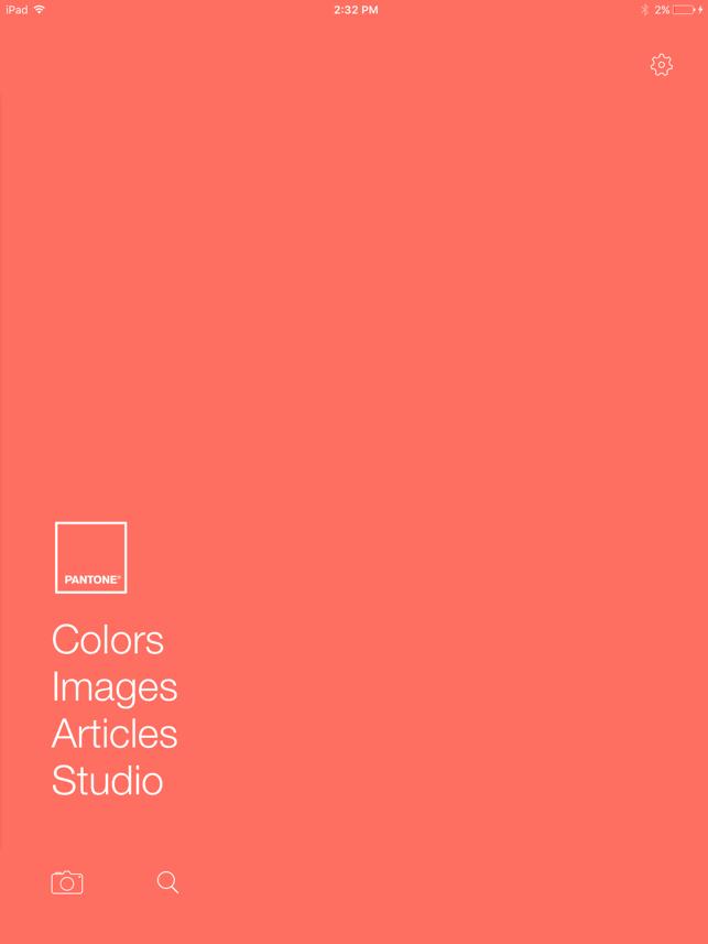 PANTONE Studio Screenshot