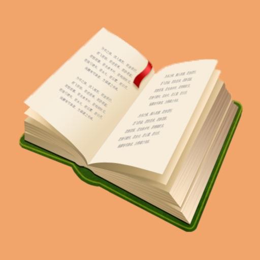 經典網路小說-完本網文閱讀 by Jinfang Xu