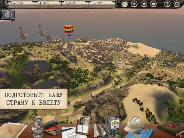 Tropico Screenshot