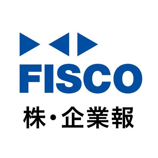 株~企業情報・おすすめ銘柄「FISCO(フィスコ)」
