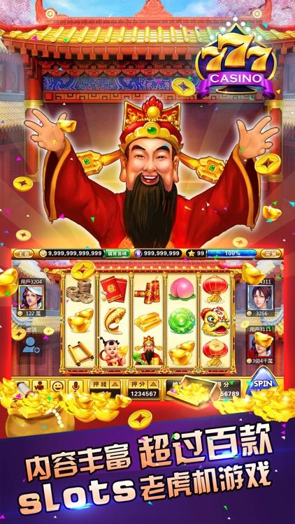 掌上澳門 百家樂-經典賭場老虎機遊戲 by zeng yan