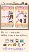 ねこずらし~にゃんだふる~スクリーンショット3
