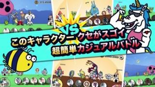 ジッパーズ -  キモかわ大戦争スクリーンショット1