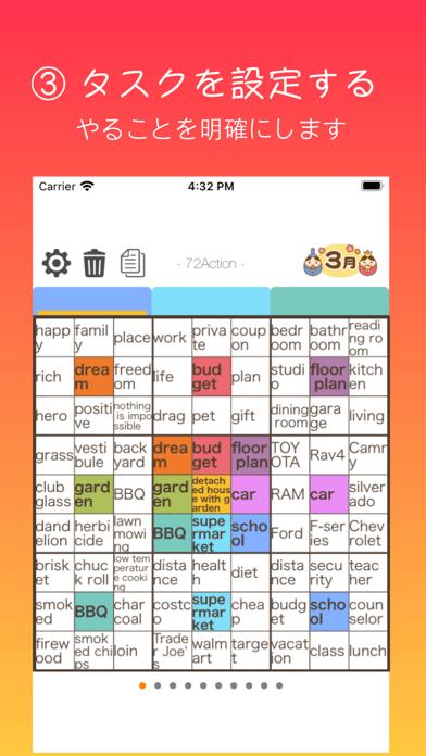 72Action:目標達成表 iPhone最新人気アプリランキング【iOS-App】