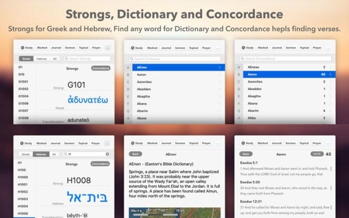 Bible Screenshot 08 16seosxn