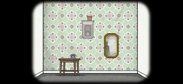 Samsara Room Screenshot