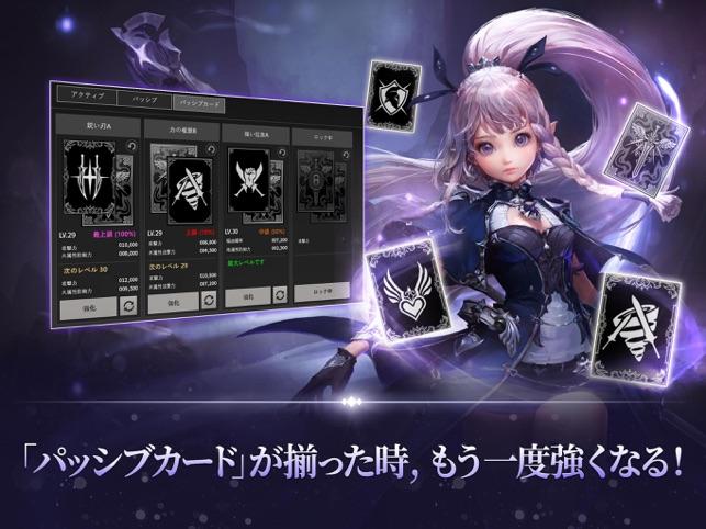 ヴェンデッタ Screenshot