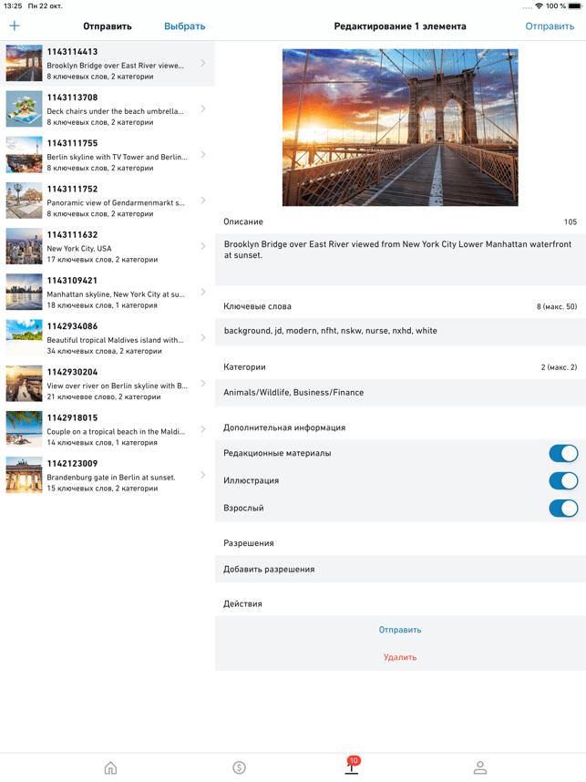 Shutterstock Contributor Screenshot