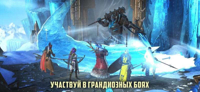 "RAID: Shadow Legends - лучшая ""стенка на стенку"""