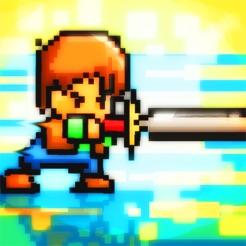 schweres Schwert (HEAVY sword)