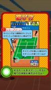 スマッシュテニススクリーンショット4