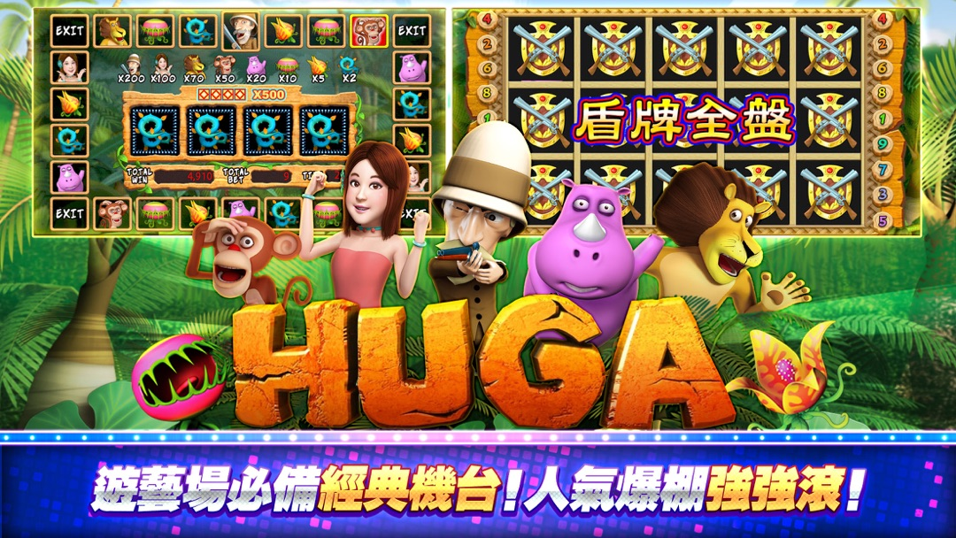 HUGA Slots 野蠻世界老虎機 - Online Game Hack and Cheat   TryCheat.com