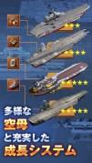 Perfect Mission(パーフェクトミッション)スクリーンショット4