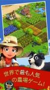 FarmVille 2: のんびり農場生活スクリーンショット1