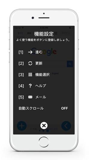 HIDARITE Screenshot
