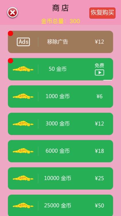 成語填字猜謎:經典成語消消樂 by tang xiangheng