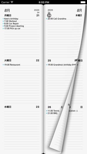 「ウィークカレンダー」をApp Storeで