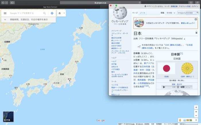 NanoBrowser : mini web browser Screenshot 03 138243n