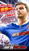 サッカーゲーム - BFB 2018スクリーンショット1