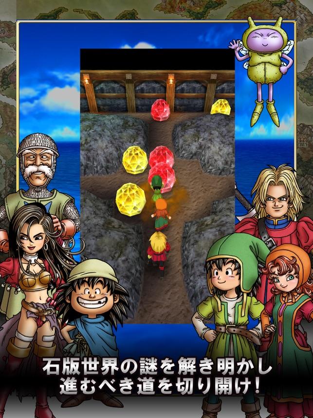 ドラゴンクエストVII エデンの戦士たち Screenshot