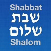 Shabbat Shalom -   - Candle Lighting Times on the ...