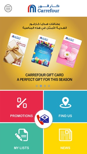 Carrefour Oman On The App