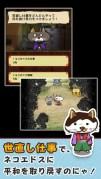 にゃんこ将軍あばれ旅スクリーンショット3