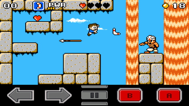‎Venture Kid Screenshot