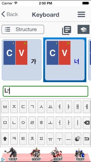 Chinese Vs Japanese Vs Korean Writing Quiz