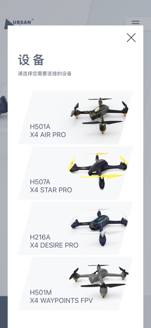 X-Hubsan on the App Store