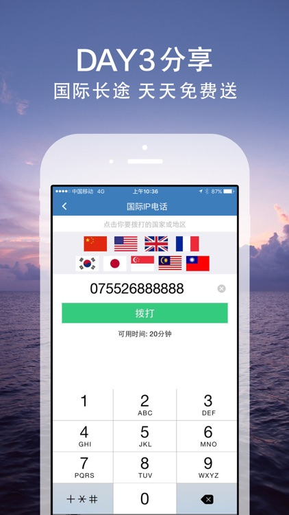 OZLOOK - Australia traveling tool pack, Australia WiFi, Australia SIM card, SIM card activation by OZLOOK TECH