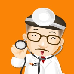在 App Store 上的「See Doctor(HK)- 睇醫生(香港) Hong Kong Doctor & Clinic」