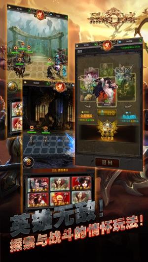 烈焰王座-全自由探索冒险单机游戏 Screenshot