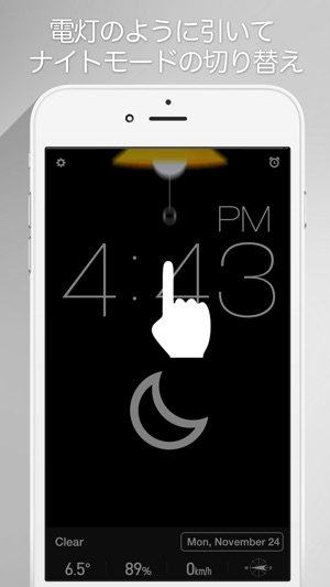 Red Clock - シンプルで美しい目覚まし時計 Screenshot