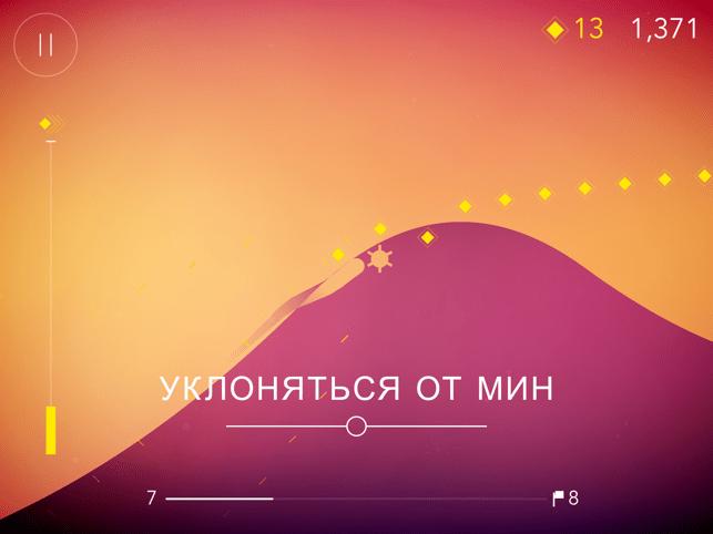 FLO Game Screenshot