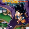 Dragon Ball: The Path to Power (Subtitled) [Uncut Feature] - Shigeyasu Yamauchi